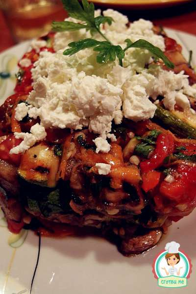 Салата с печени зеленчуци на скара