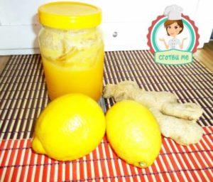 med-djindjifil-limon